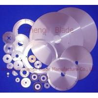 Buy cheap Textile industry blade product