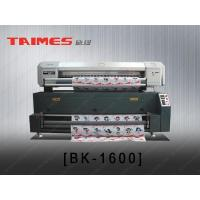 Buy cheap TAIMES Flag Printer product