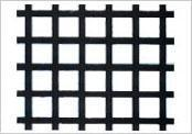 Buy cheap Steel plastic complex geogrid from wholesalers