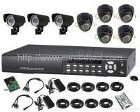 Buy cheap cctv surveillance cameras from Wholesalers