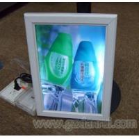 Buy cheap LED Snap Frame Light Box product