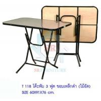 Buy cheap Folding Table Folding tables for sale product