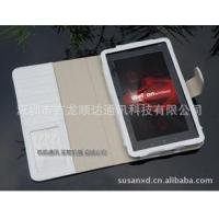 Buy cheap TV Mobile Phone product