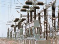 Buy cheap High-voltage power-saving from Wholesalers
