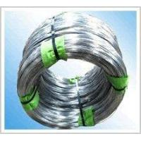 Buy cheap High Carbon Steel Spring Wire from Wholesalers