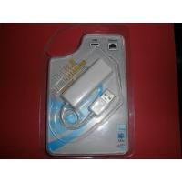 Buy cheap Ethernet Adapter product