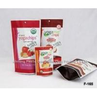 Buy cheap Food bags Chip Packaging Bag product