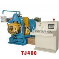 Buy cheap Continuous Extrusion Machine product