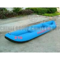 China Sevylor Inflatable Canoe (inflatable Boat,inflatab on sale