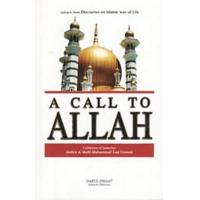 Buy cheap A Call to Allah - Mufti Taqi Usmani from wholesalers