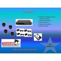 Buy cheap 4CH INDOOR 4-9MM CCTV KIT from Wholesalers
