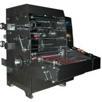 Buy cheap Paper Lamination Machine product