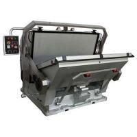 Buy cheap Die Cutting Machine product