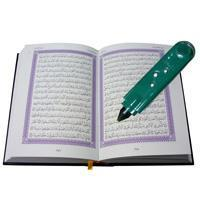 Buy cheap Quran Talking Pen product