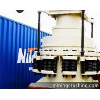 Buy cheap Spring cone crusher product