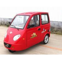Buy cheap Huahao Electro-tricycle product