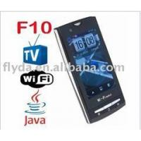 Buy cheap FD-F10:TV mobile phone product