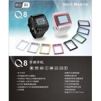 Buy cheap Wach Mobile Phone FD-Q8:watch mobile phone product