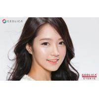 China Color Lens EYENIQ on sale