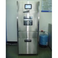 Buy cheap Lab Glassware Cleaning Machine/Washer Disinfector(FL300) Products product