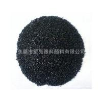 Buy cheap High concentrations of black mother Number: Masterbatch09 product