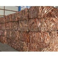 Buy cheap Metal Copper wire scrap from Wholesalers