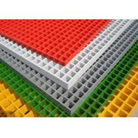 Buy cheap FRP gratings cover plate from Wholesalers