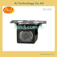 Buy cheap GH-503 Universal camera from Wholesalers