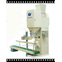 Buy cheap Automatic electronic quantitative food packaging machine//008618703616828 product