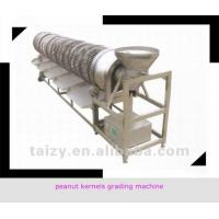 Buy cheap Professional Peanut Kernels Grading Machine//008618703616828 from Wholesalers