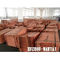 Buy cheap cathode copper product