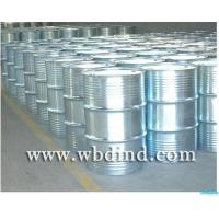 Buy cheap (DEG)Diethylene Glycol product