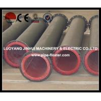 Buy cheap Rubber Lined Pipe Desulfurization pipe for power plant product