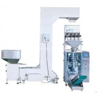 Snack Food Packing Machine Automatic weighing and packing line for rice,sugar,beans, nuts