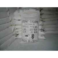 Buy cheap zinc oxide product