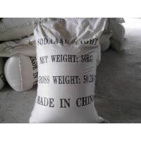 Buy cheap soda ash product
