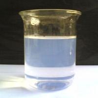 Buy cheap Silica sol Silica Sol product