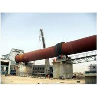 More Cement Rotary Kiln