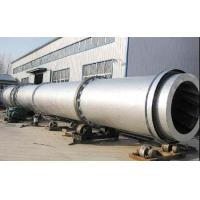 Buy cheap More Rutile Rotary Kiln from Wholesalers