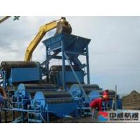 Buy cheap Beneficiation Plant product