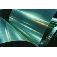 Buy cheap Polyester aluminum coils from Wholesalers