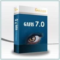 Buy cheap GAFIS7.0 iris automatic identification system from Wholesalers