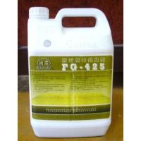 Other Products FG-425