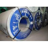 Buy cheap Cold rolled steel coils/sheets product
