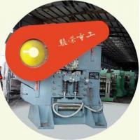 Buy cheap Billet cut machine 1040000047 from Wholesalers
