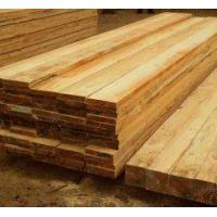 Buy cheap Radiata Pine Lumber product