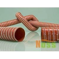 Buy cheap ventilationhose WH00394(280 C,2 layers Silicon-coated) from Wholesalers