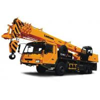 Buy cheap Truck crane QY25A product