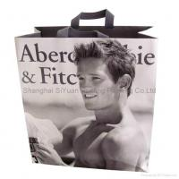 Buy cheap Paper Merchandise Bags product