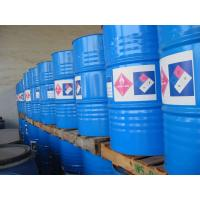 Buy cheap Other Chemical Raw Materials EthylAlcohol product